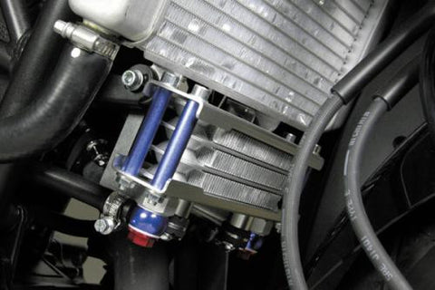 2011 - 2013 CBR 250R Oil Cooler Kit