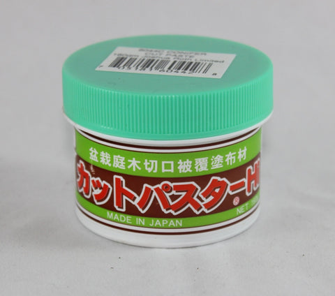 Bonsai Cut Paste   6044C
