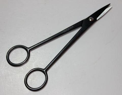 Goyo Me-Kiri Bud Shears  2174