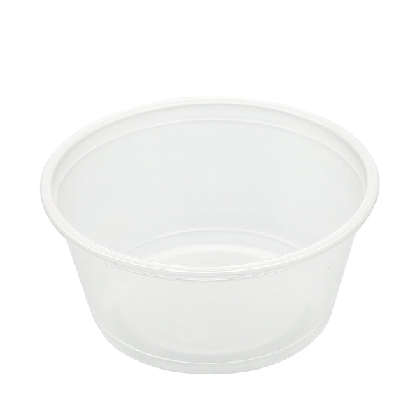 3.25 Oz. Poly Translucent Portion Cup