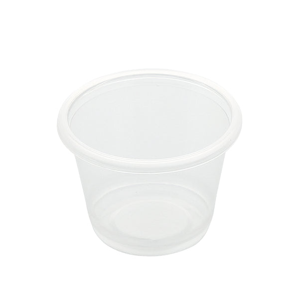 1 Oz. Poly Translucent Portion Cup