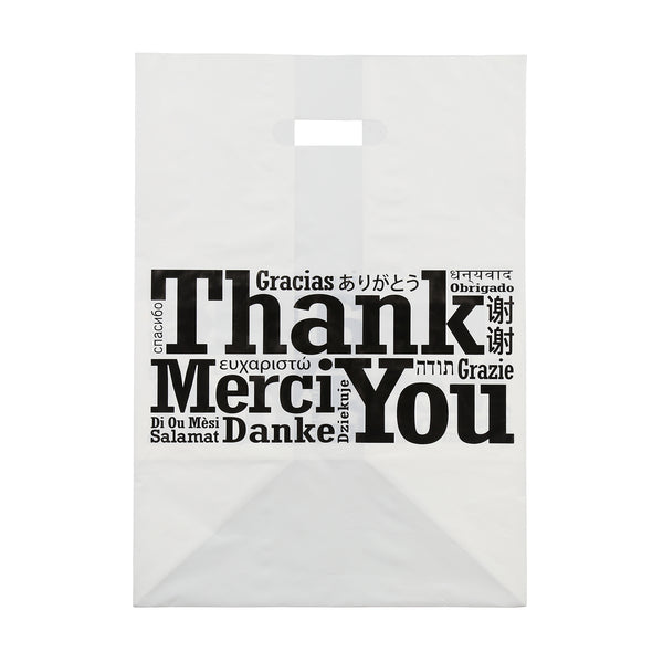 "12"" x 10"" x 17"" Die Cut Handled Multilingual Shopping Bag"