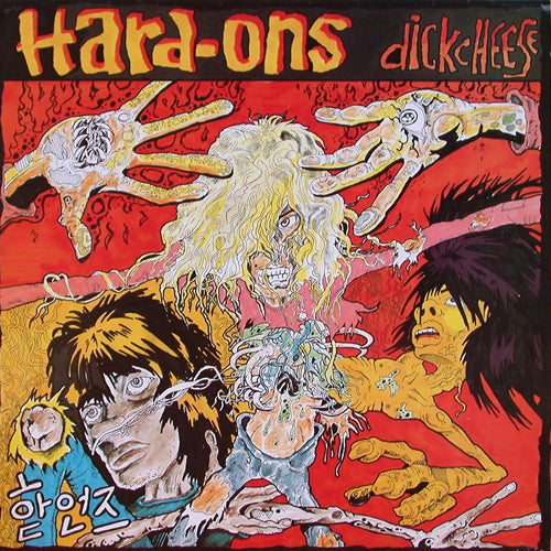 HARD-ONS 'Dick Cheese' LP