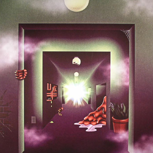 THEE OH SEES 'A Weird Exits' 2LP