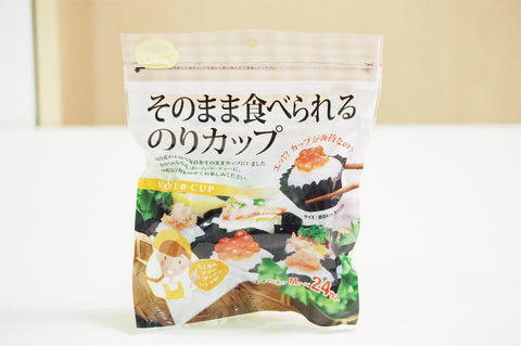 Nori Cup /  のりカップ / Seaweed Edible Cups