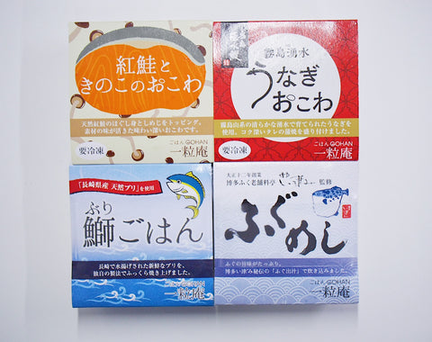 [Exclusive Deal!] Tobou Seafood Meshi Pack - frozen