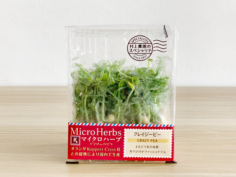 Micro Herb (fr. Japan) Crazy Pea クレイジーピー