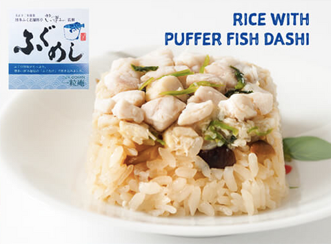 [Ready Meal!] Fugu Dashi Rice - Frozen / Fugu Meshi