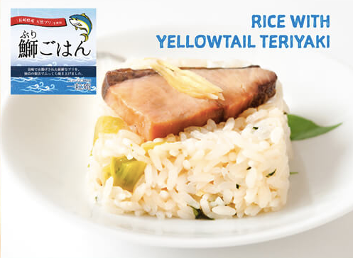 [Ready Meal!] Wild Caught Hamachi Teriyaki Rice - Frozen / Buri Meshi