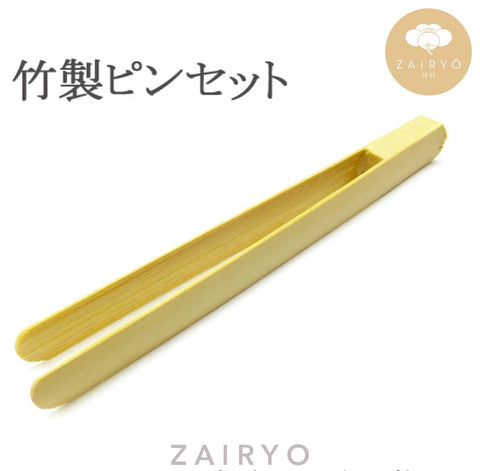 Bamboo Tweezers for Tea & Gold Flakes
