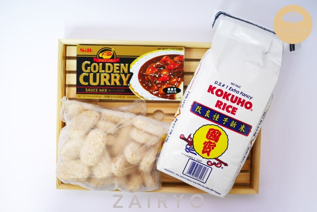 Curry Kits / Zairyo Essentials Kit Sets
