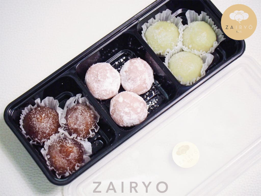 Daifuku Mochi Sampler - Snacks