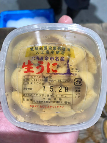 Yoichi Ensui Shiro Uni / ヨイチ塩水白うに / (Salt Water Sea Urchin Roe)