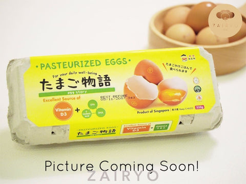 Egg Story Pasteurized Eggs with Vitamin E And Omega 3 & 6 (10s)