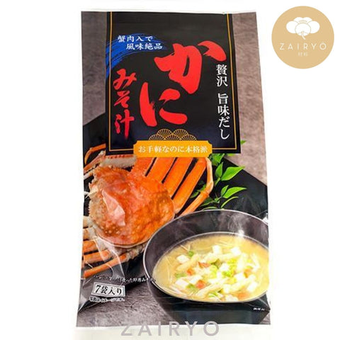 [Exclusive Import] Kani Miso Soup / かに味噌汁