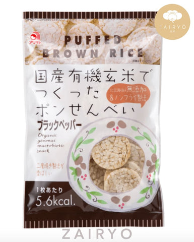 [Exclusive Import] Organic Genmai Rice Crackers (Black Pepper & Salt Flavor)