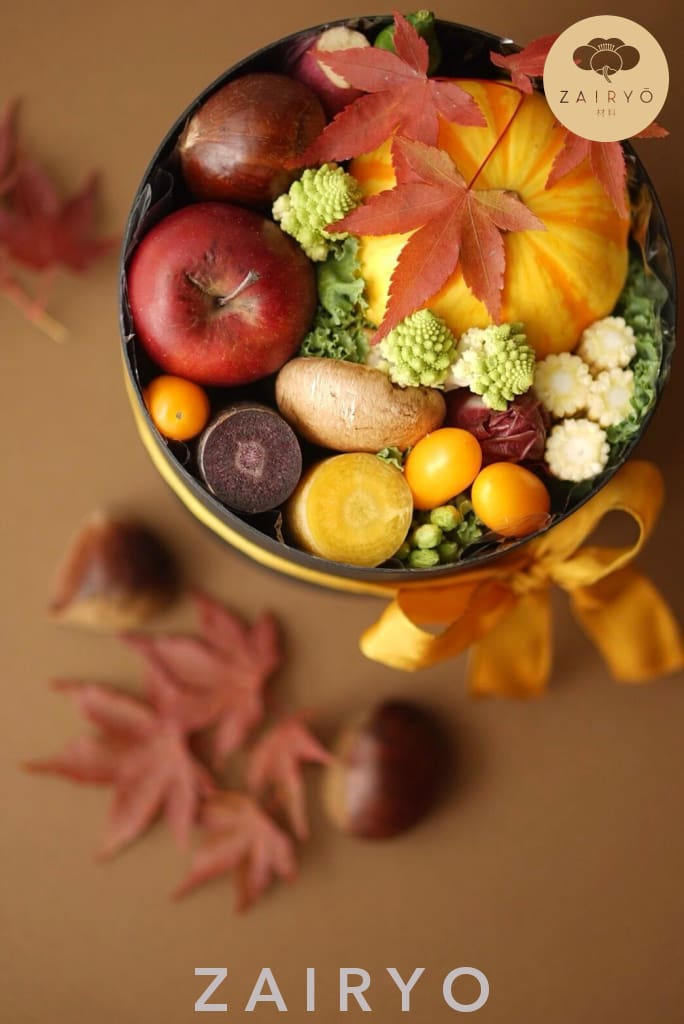 [Exclusive Import] Seasonal Vegetable & Fruit Gift Box - Vegetables