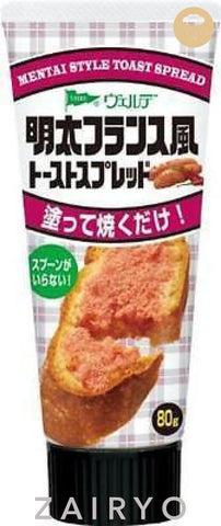 [EXCLUSIVE IMPORT] Verde Mentai Toast Spread