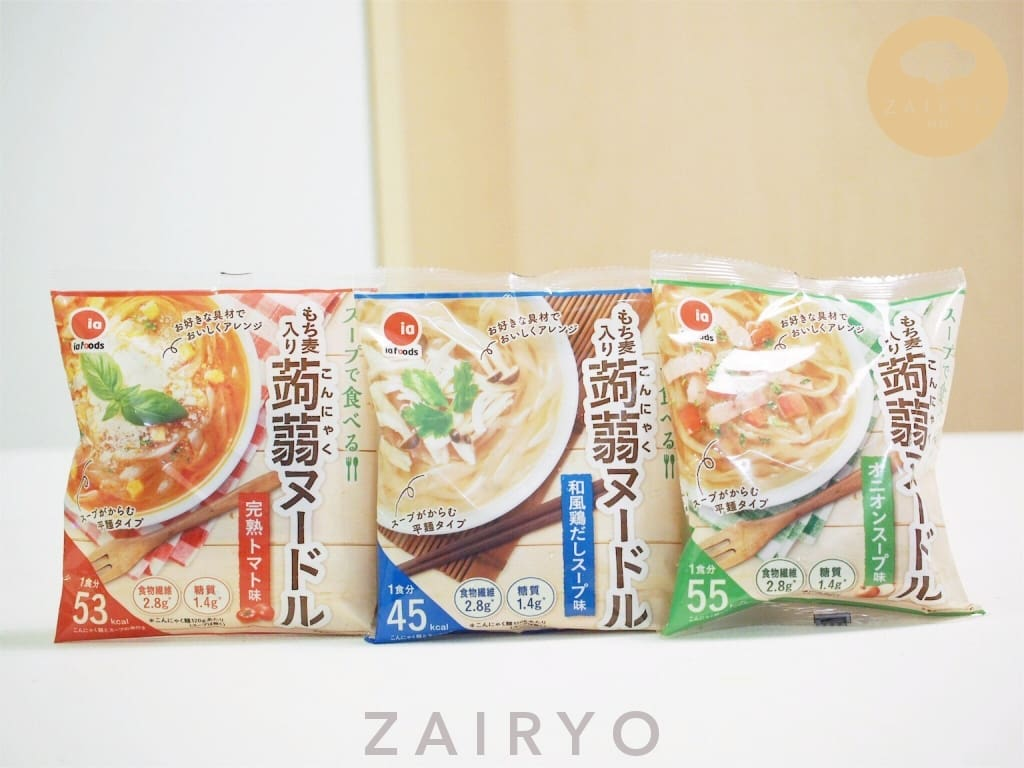 [Exclusive] Shirataki Noodles With Low Cal Soup Base (Comes In 3 Flavours!) / Vegetables