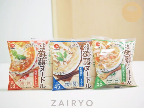 [NEW PRICES!] Shirataki Noodles with Low Cal Soup Base (comes in 3 flavours!) / しらたきヌードル
