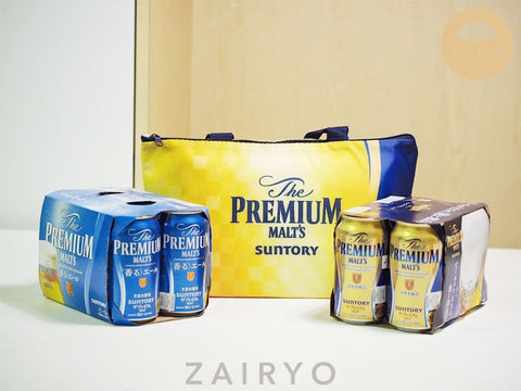 [FREE Cooler Bag] Suntory The Premium Malt's Duo Pack  / サントリー ザ・プレミアム・モルツ