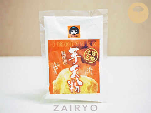 Imotenko (famous Kochi prefecture item!) / Sweet Potato Flour for deep-frying
