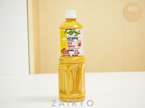 Kewpie Hot & Spicy Dressing (2 Sizes!)