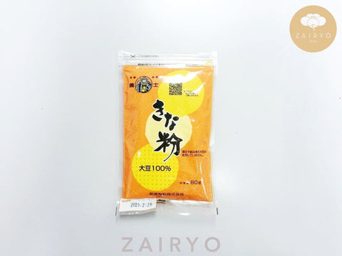 Kinako Powder / きな粉 / Roasted Soy Bean Powder