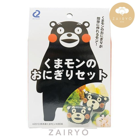 [REDUCED TO CLEAR] Kumamon Bear Onigiri Mould & Seaweed Cutter /  熊本ベアおにぎりモールド&海藻カッター