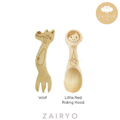 Little Red Riding Hood Spoon & Fork
