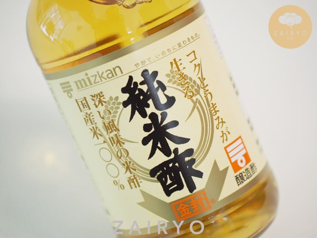 Mizkan Junmai Su (100% Domestic Rice) / Pure Rice Vinegar - Seasoning