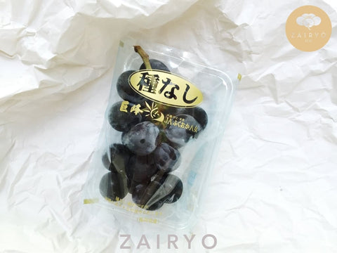 [SEASONAL] Kyoho Grapes (Seedless) from Yamanashi Prefecture