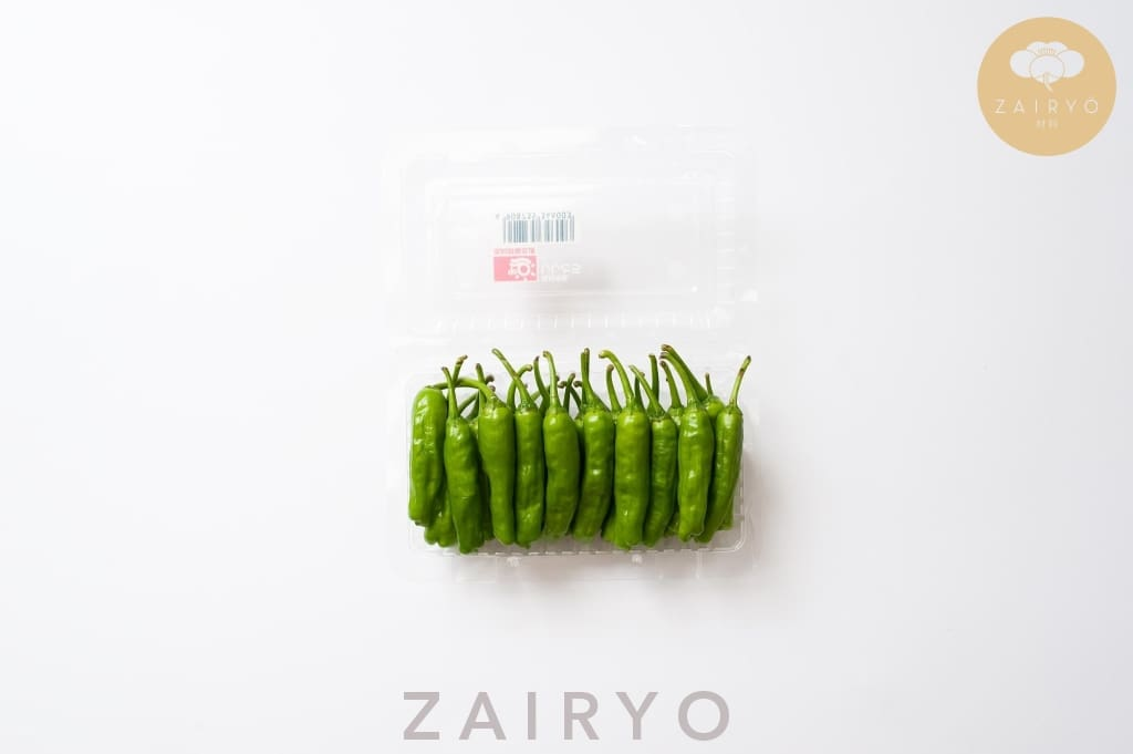 Shishito / (Japanese Green Peppers) - Vegetables