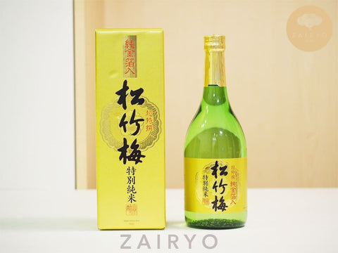 Shochikubai Tokubetsu Junmai Sake (with Gold Flakes!)