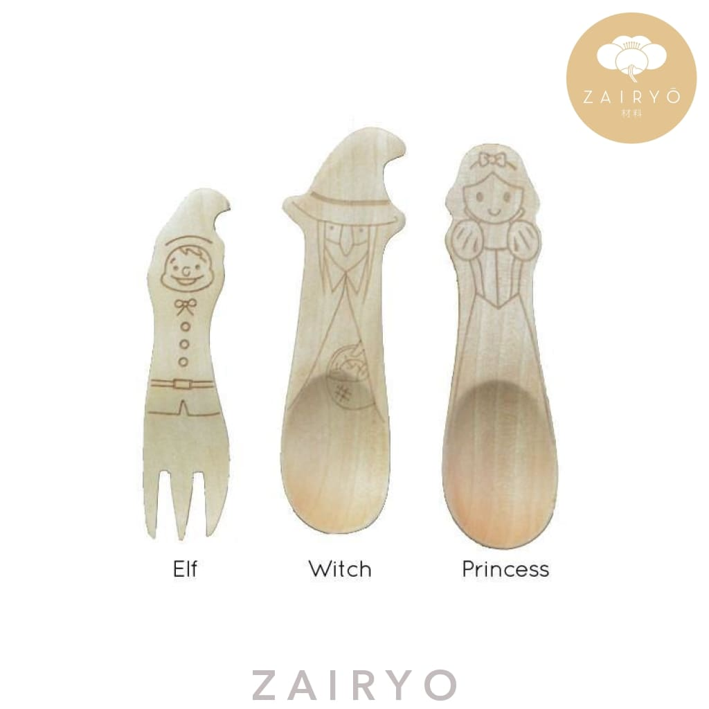Snow White Spoon & Fork - Tableware