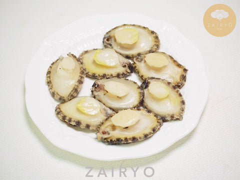 Wild Caught Whole Abalone / 鮑