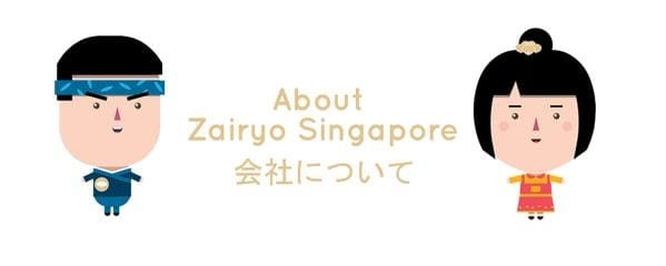 Welcome To Zairyo