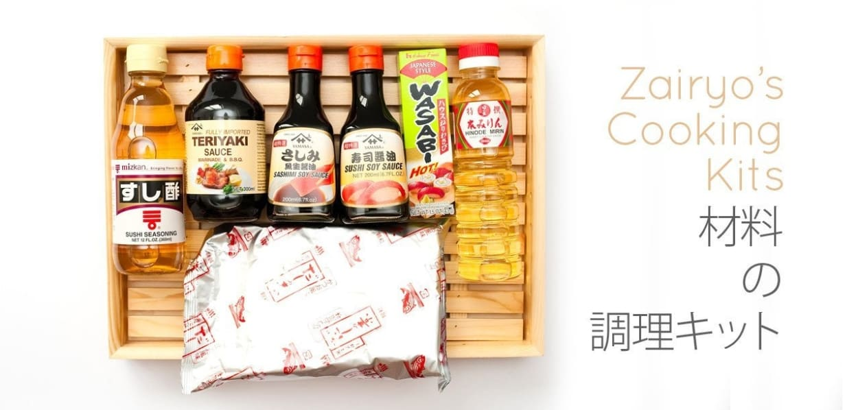 Online Japanese Grocery Delivery | Zairyo Singapore