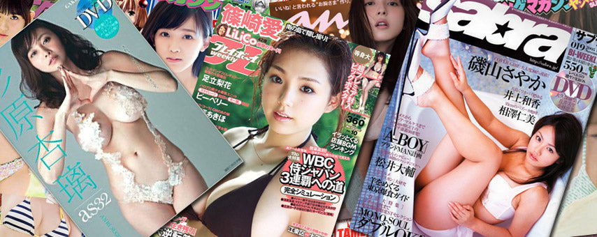 japanese gravure physical books and magazines