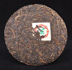 Aged Raw Pu-erh Tea