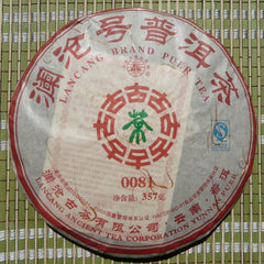Lancang Ancient Tea Company