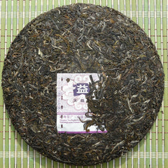 2009 Raw Pu-erh Tea