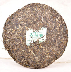 Menghai Tea Factory Raw Pu-erh Teas