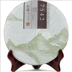 2015 Menghai Tea Factory Teas