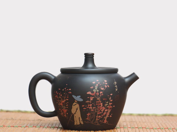 "Jian Shui Clay ""Tian Qu"" Teapot by Li You Ye * 220ml"