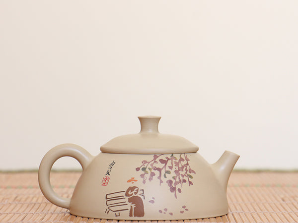 "Jian Shui Clay ""Chang Le"" Teapot by Li You Ye * 160ml"
