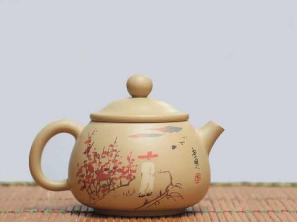 "Jian Shui Clay ""Ya He"" Teapot by Li You Ye * 170ml"
