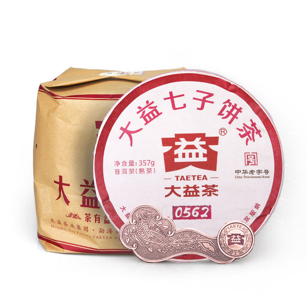 "2018 Menghai Tea Factory ""0562"" Ripe Pu-erh Tea Cake"