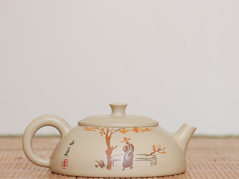 "Jian Shui Clay ""Qing Feng Ru Huai"" Teapot by Li You Ye * 150ml"
