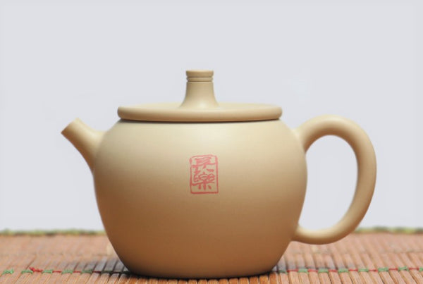 "Jian Shui Clay ""Chang Le"" Teapot by Li You Ye * 250ml"